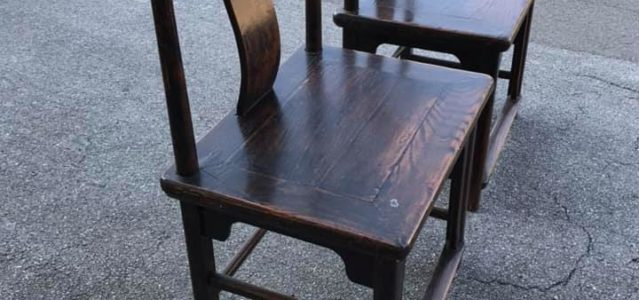 Quing Ming Dynasty Elm Official Sidechair